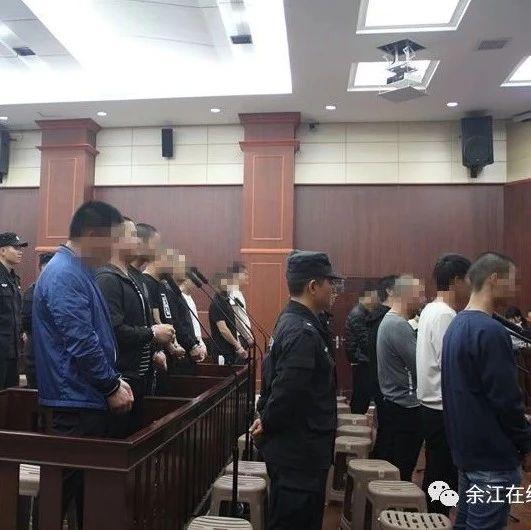 鹰潭市首例涉黑案件公开开庭审理