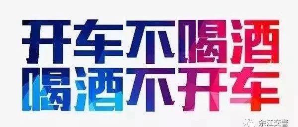 余江�@25��人因�榫岂{被曝光