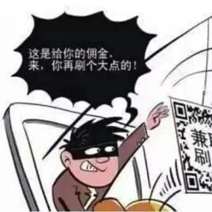 @余江所有人!网络刷单100%是诈骗,别再上当了!