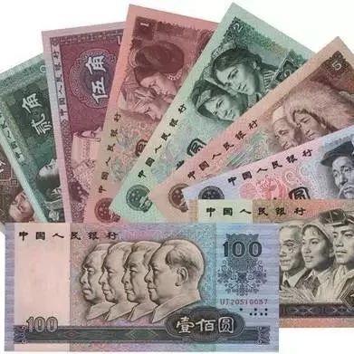 余江人注意啦!这些人民币已停止流通!4月30日前赶紧去兑换!