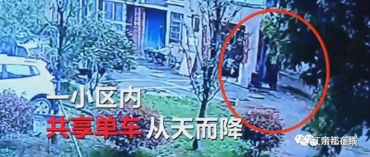 痛心!一女子意外身亡,余江人家住2楼以上的都要看看!