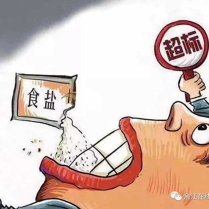 �t生�l朋友圈提醒:�@�N�}余江有些人不能吃!有人因�L期食用死亡!