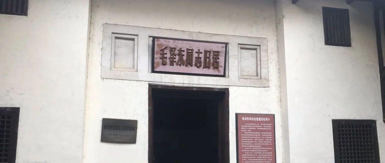 【游金沙游戏】——县城管屋