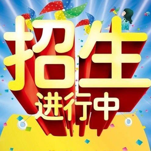 【招生】2019年青海师范大学附属中学海西异地班招生简章