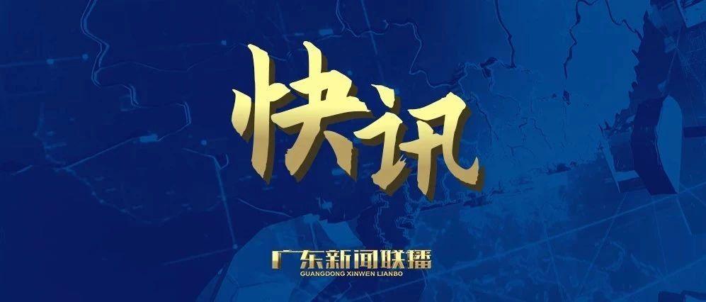 钟南山:新型冠状病毒和SARS是两回事