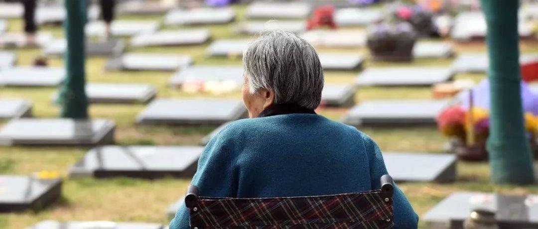邹城独生子女注意!父母年满60可请这个假,14地已落实!