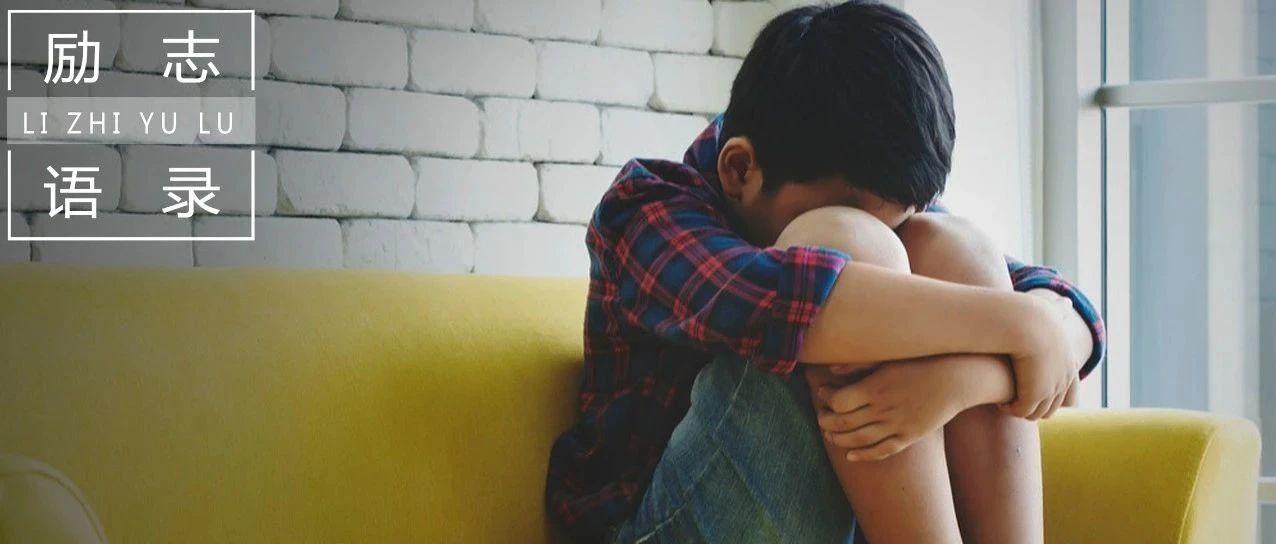 小学生作文《孤独》火了,老师满分评论直呼:天才,看哭了!