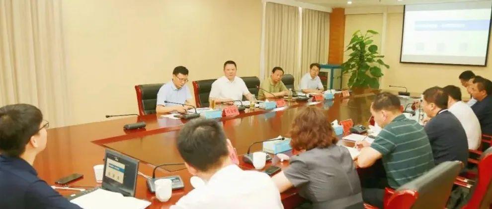 【政务要闻】苏锋主持召开这个汇报会,事关高新区发展战略规划……