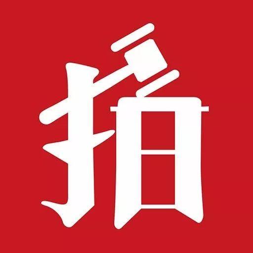 【公告】金沙平台7处房产拍卖,起拍价22万起