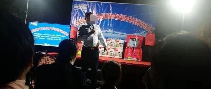 卷土重来!这群人出现在枝江农村各乡镇,太可恨!