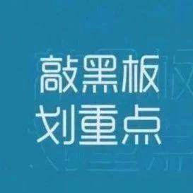 安庆今年将确保4万以上贫困人口脱贫,21个贫困村出列,望江县、太湖县2个深度贫困县高质量脱贫摘帽