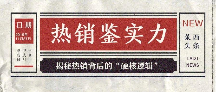 """�徜N�b��力 揭秘中梁首府�徜N背后的""""硬核��"""""""