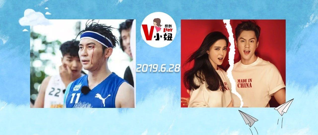 范冰冰父亲回应女儿分手,李晨打球疗伤致眼角出血?盘点这些年的明星分手文案!