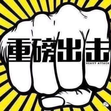 8月份,江苏网信系统依法打击网上各类违法违规行为