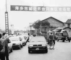 【往事】在萍乡,有一种青春叫厂矿子弟
