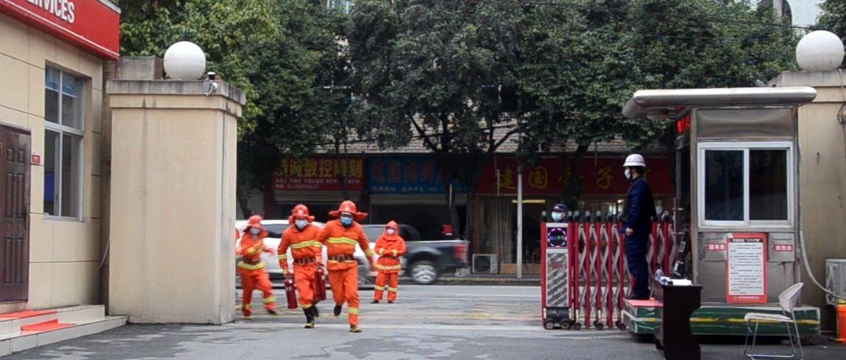 郧西县消防救援大队对辖区微型消防站进行突击拉动