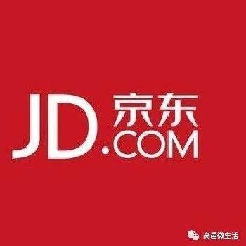 【微福利】京东9.9商品包邮免费送,数量有限先到先得