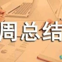 """浠水县""""教授回乡""""一周工作动态(4月4日至4月9日)"""