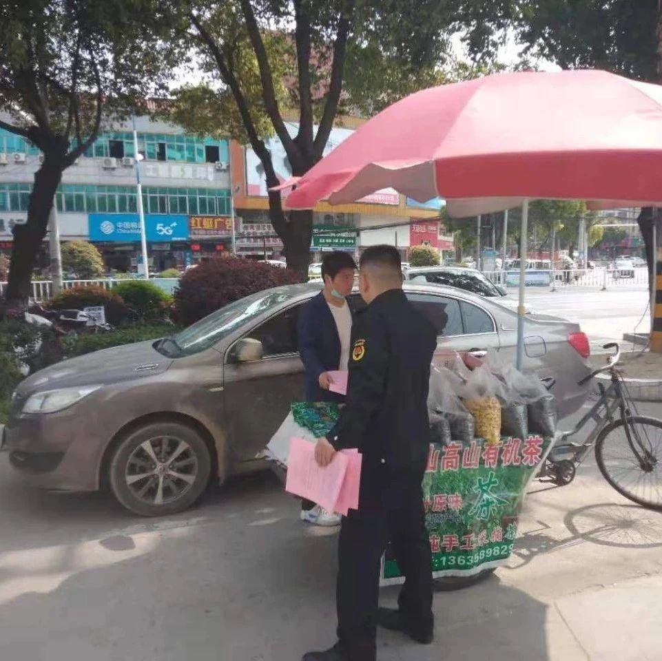 """浠水县城管执法局:""""三个第一时间""""掀起党史学习教育热潮"""