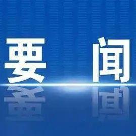 快讯!湛江有2名从韩国和日本回来的留学生被隔离观察!