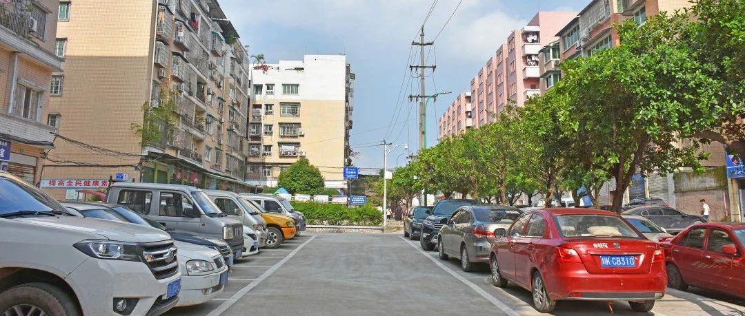 内江高新区8条背街小巷改造提升工程完工,路平灯亮水畅暖民心!