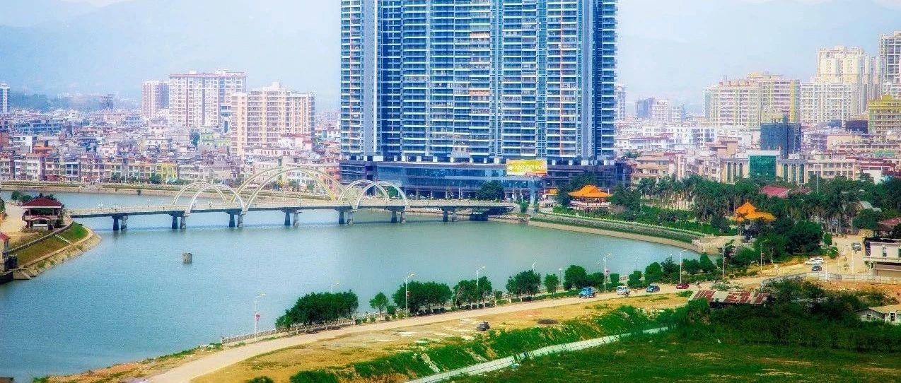 每亩约400万!揭西河婆地王3.98亿给胜兴房地产公司拍去!