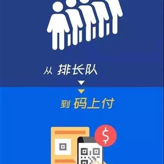 """莱阳人可以刷脸申领""""电子社保卡""""了!还能得支付宝绿色能量哟!"""