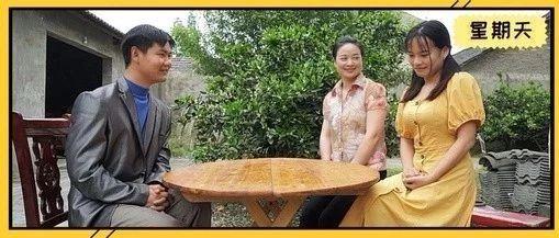 三江锅爆笑长片《拆二代相亲记》我这旷世的容颜,真是太旷了!