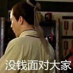 """""""哥哥,买朵花送姐姐吧?""""""""你看哥哥没带钱。""""""""没钱就不要出来泡妞,浪费大家时间"""""""
