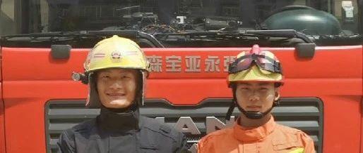 """�收好""""�{朋友""""送的�@份""""五一""""消防安全提示"""
