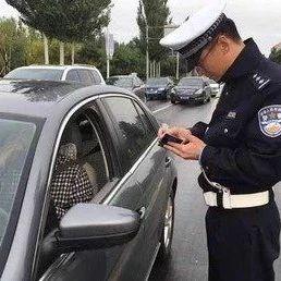 """@沅陵司机:驾驶证分不够扣?长沙已有22万人这样成功""""减分""""!"""