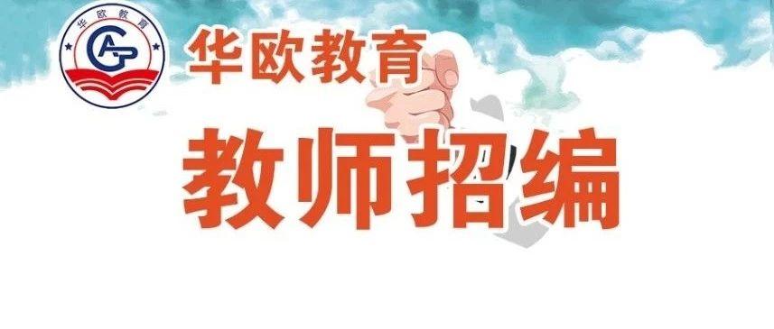 『赤峰教���招聘1658人』�A�W教育�P�班招生中,不�^全退!