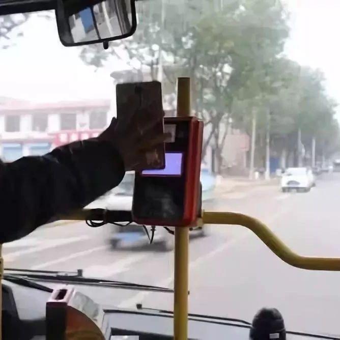 """韩城进入""""滴""""时代三种支付方式让乘公交更便捷"""