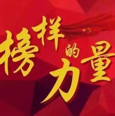 """【学先进扬正气凝心聚力再出发】冯稳增:用行动带动身边人//黄博强:坚守岗位守护""""韩城蓝"""""""