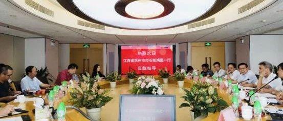 南城县委书记王小林率队赴广州、深圳开展招商工作