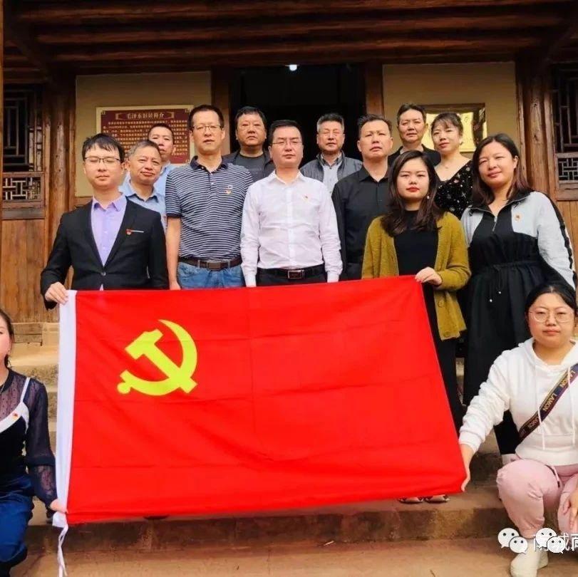 """县委政法委麻姑山毛泽东旧居实地开展""""党员活动日""""活动"""