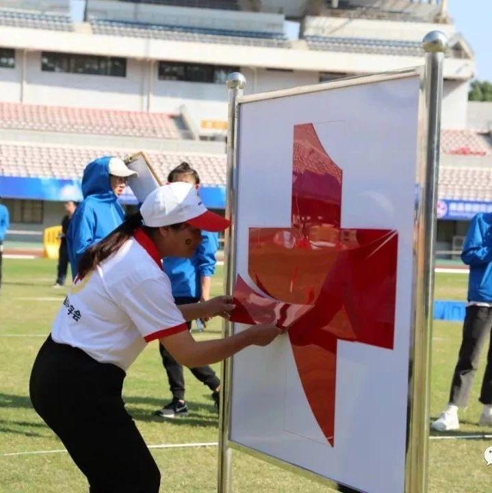 南城县红十字志愿者参加全国首届红十字志愿者趣味运动会