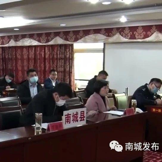 全县防汛工作会议召开