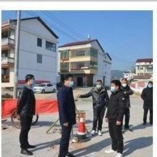 �h委常委、�h�o委���、�h�O委主任范��平督查株良�疫情防控工作