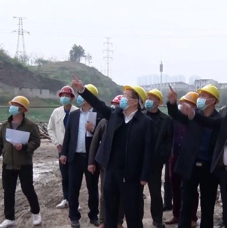 县委副书记、县长汪华辉调研重点工程建设