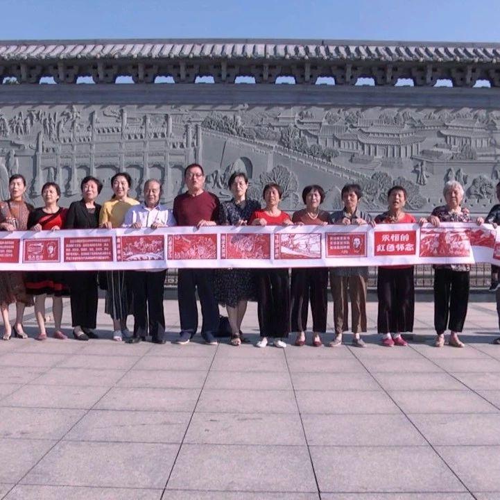 南城县老干部宋国孝创作剪纸长卷新中国成立70周年