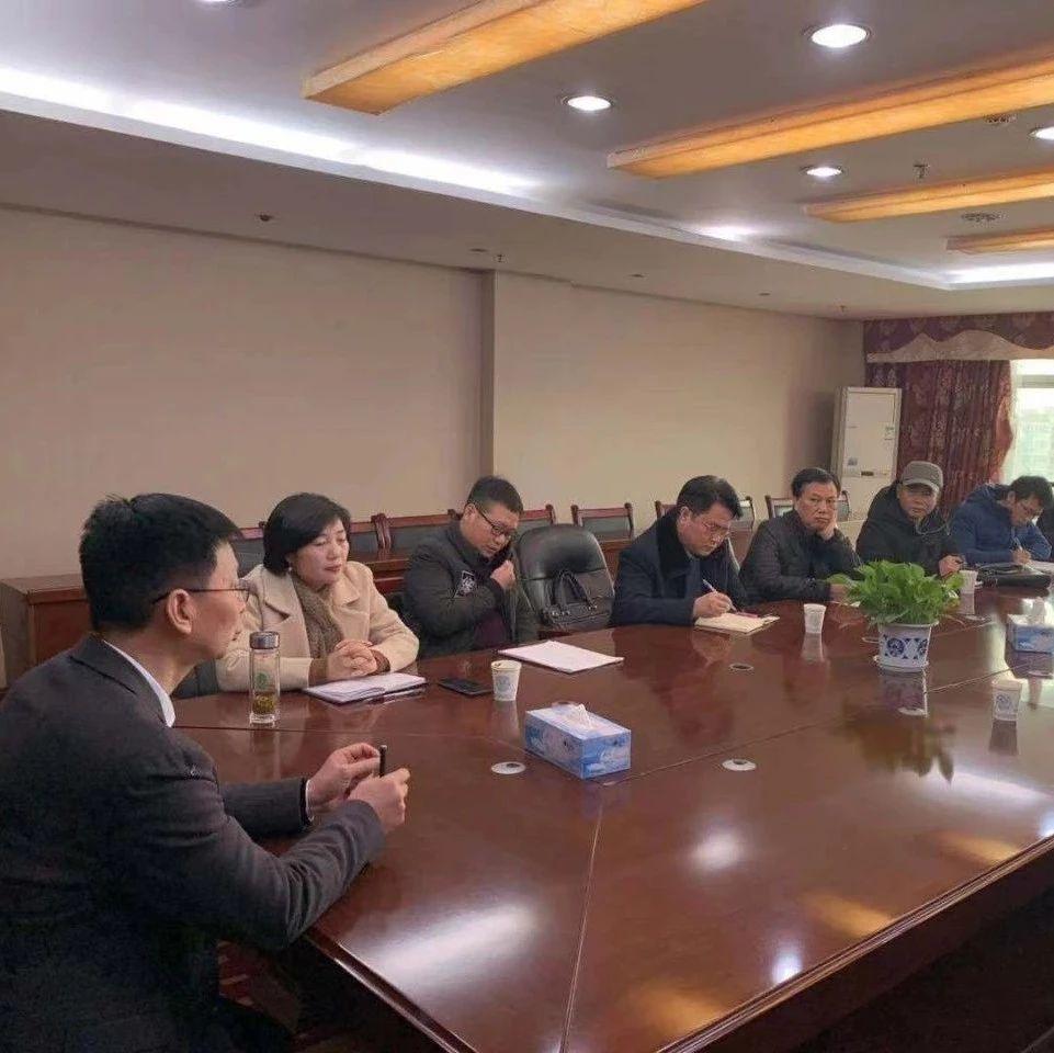 全县加强春节期间猪肉市场供应保障工作调度会召开