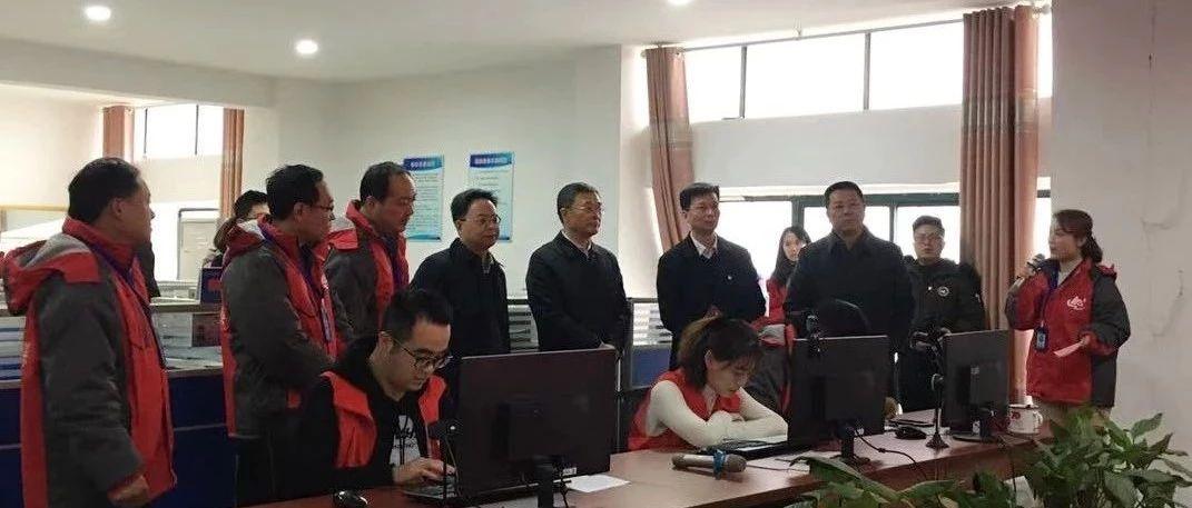 市委常委、宣传部部长肖承贵调研南城县融媒体中心建设工作