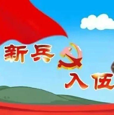 """2020年南城县征兵工作正式启动!首次实行""""一年两次征兵""""优惠政策多!"""