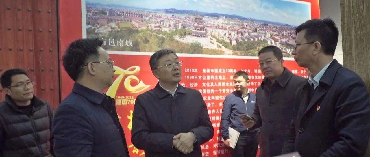 市委常委、宣传部部长肖承贵调研我县宣传思想文化工作