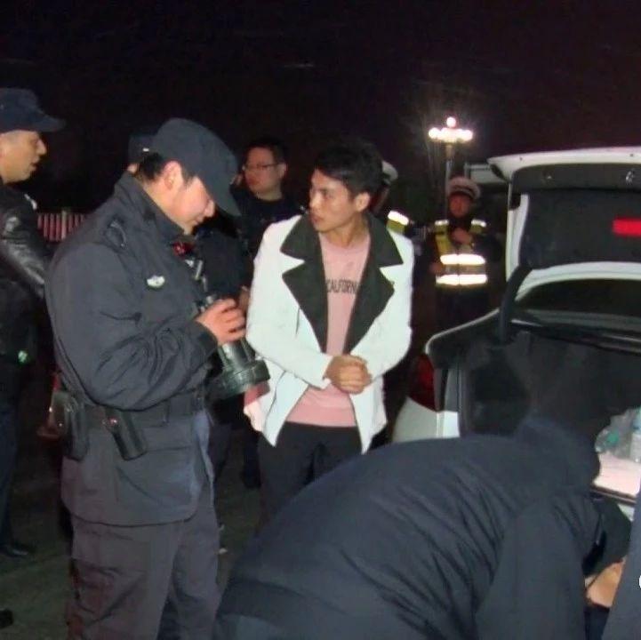 县公安局开展集中清查整治行动