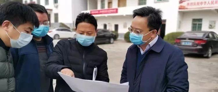 �h委���王小林到徐家��z查指�б咔榉揽毓ぷ�