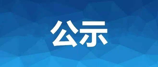 """大悟�h�P于��建""""�o疫""""村(社�^)、""""�o疫""""�挝谎a�竺��喂�示"""