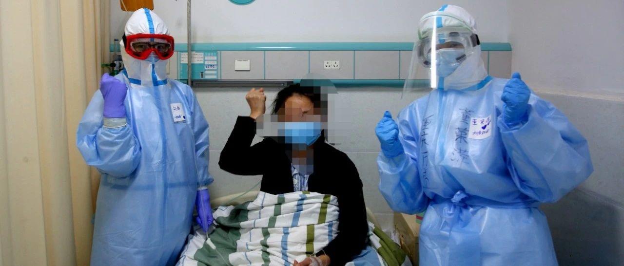 捷�箢l�鳎�34名新冠肺炎患者�目h人民�t院治愈出院