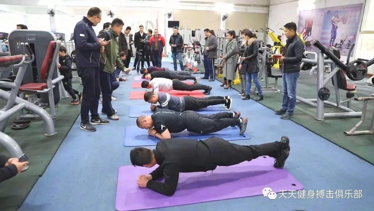 五柳公园.天天健身搏击俱乐部.五年庆典!